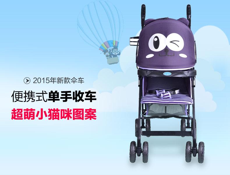 宝宝好635c可爱小猫婴儿小推车 轻便折叠伞车 全蓬避震四轮bb车 可爱