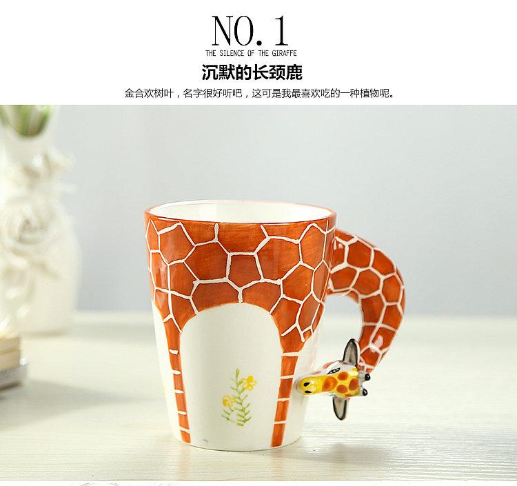 凯伊3d立体陶瓷纯手绘动物杯个