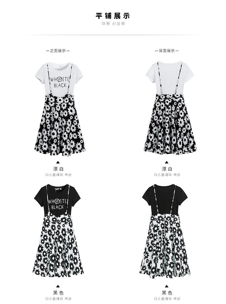 森马连衣裙 2016夏装新款