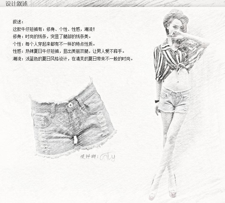 裤子手绘英文尺码图