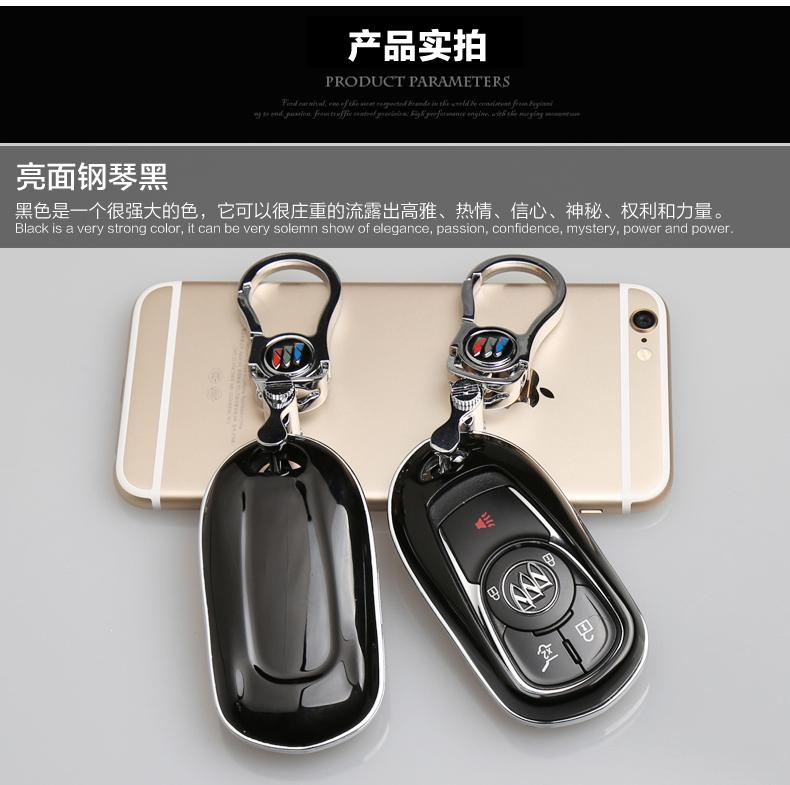潜劲 别克昂科威钥匙包 昂科威/威朗汽车钥匙套 昂克威专用钥匙保护壳