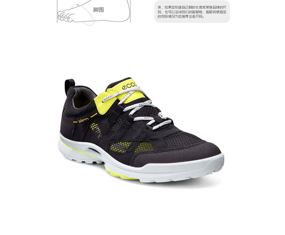 WWW_999932_COM_【全球购】丹麦直邮 爱步ecco 女式夏季时尚运动鞋 2015年新品999932