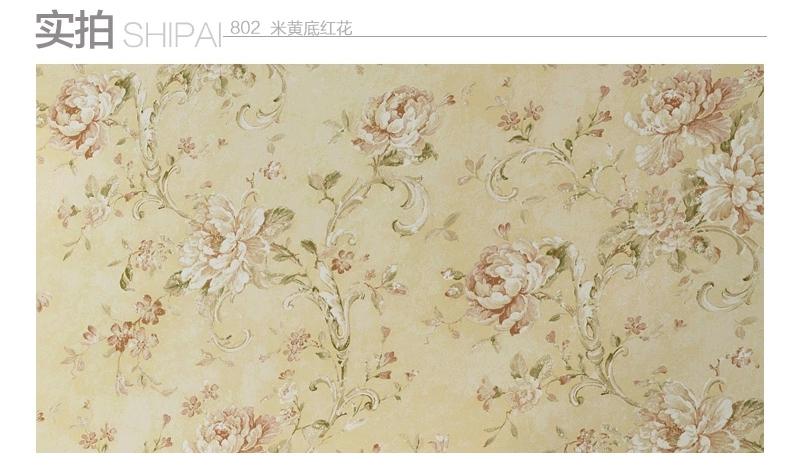 壁创壁纸美式田园风小碎花纯纸墙纸 卧室客厅背景墙壁纸 801米黄底图片