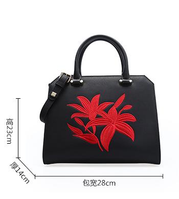 Túi xách nữ HONGU H5140355  - ảnh 1