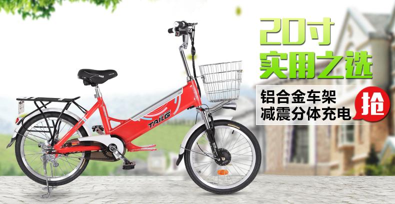 台铃 电动自行车 锂电池电动车迷你助力电单车 小吉铃图片