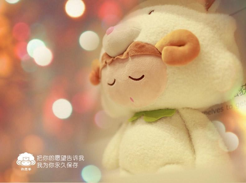 木木好玩许愿羊 可爱毛绒公仔玩具玩偶创意抱枕布娃娃
