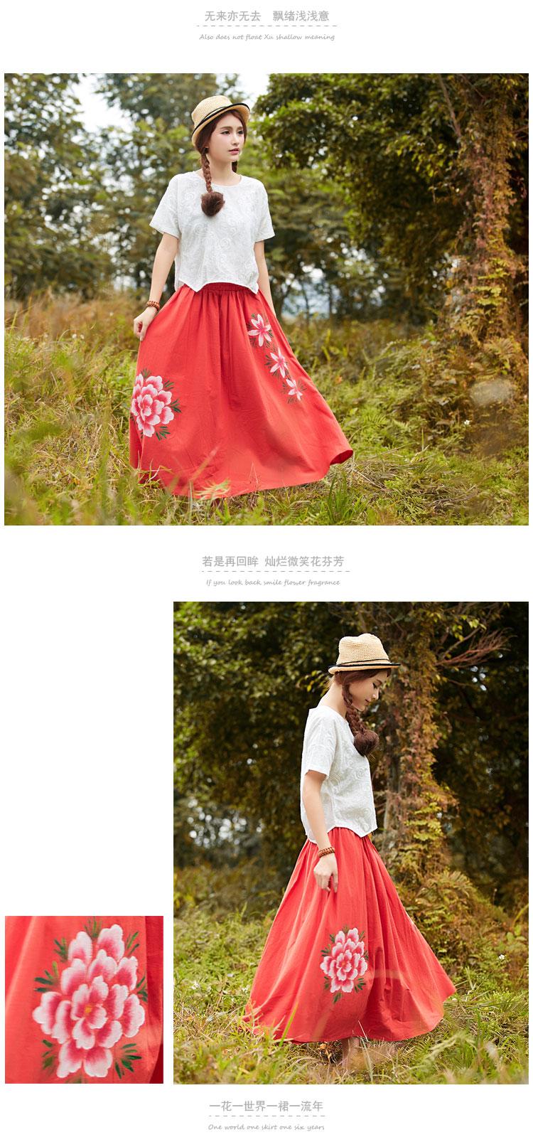 卡卡西2015春装新款女半身裙子手绘文艺棉长裙大摆裙