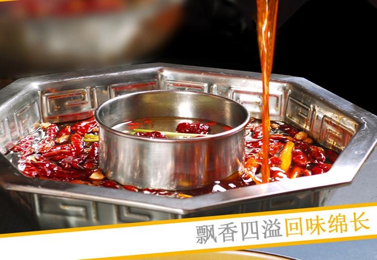 大红袍四川印象麻辣红汤火锅底料220g