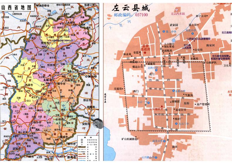 《山西省地图 长治市交通旅游图
