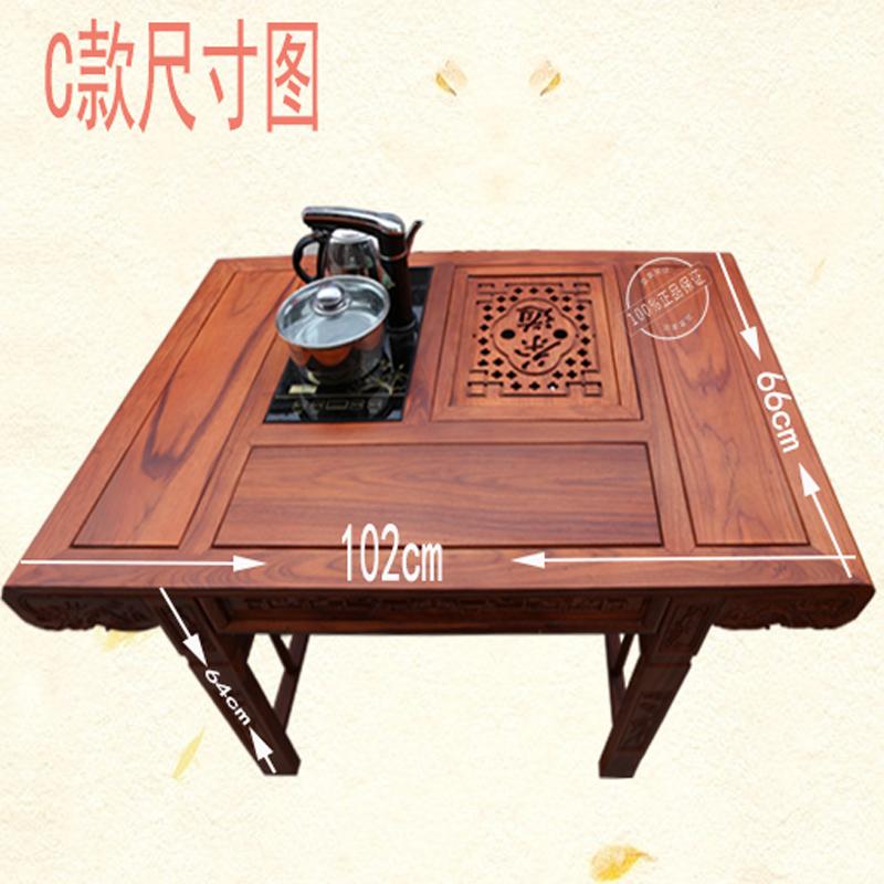 蓝景美佳新中式家具红木茶几功夫茶桌实木仿古 花梨木