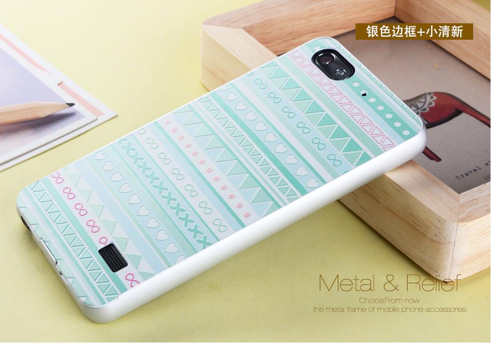 景为 手机壳/保护套/金属边框/外壳 适用于华为荣耀畅玩4c/c8818全