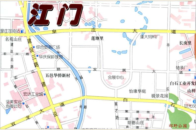 广东省广州市花都区2014-2015学年高二下学期期末模块