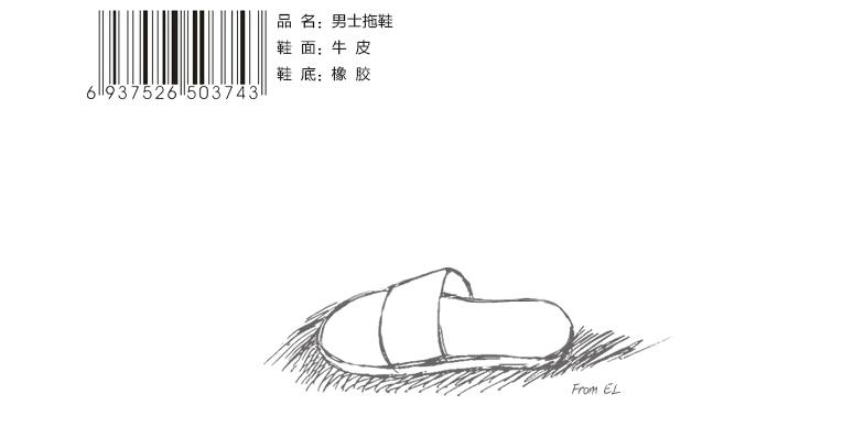 亿楠客男鞋人字拖男真皮沙滩凉拖夏季凉鞋套脚夹趾男士潮流拖鞋 17 m=图片