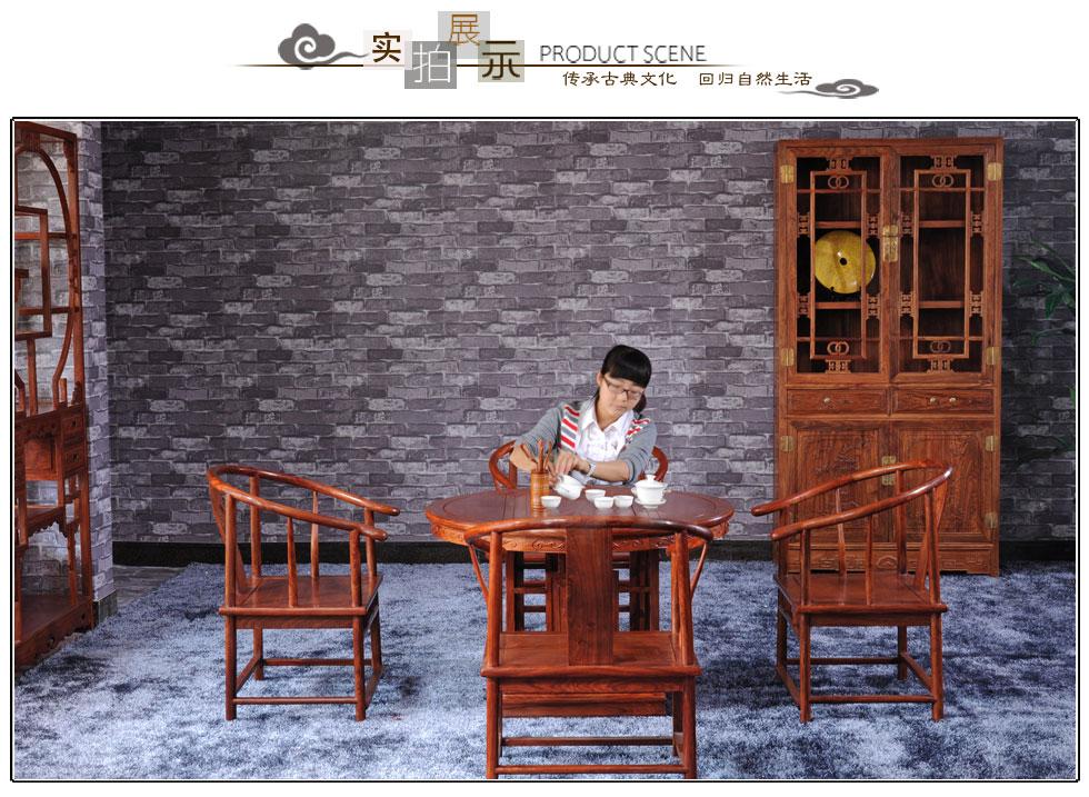 景典 红木茶桌花梨木家具刺猬紫檀圆形茶桌椅组合 实木功夫茶台 圆