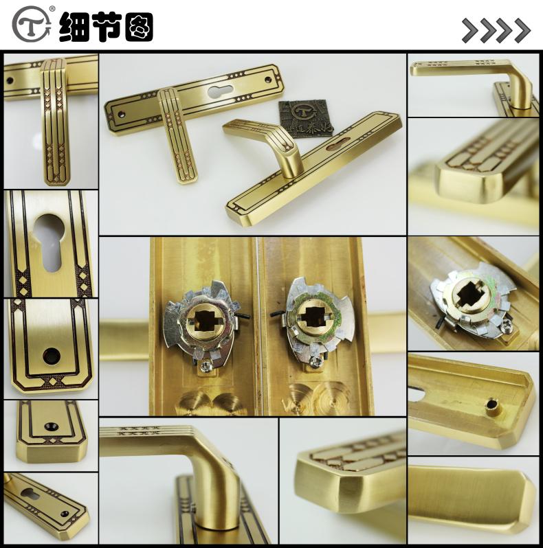 纯铜实心执手门锁