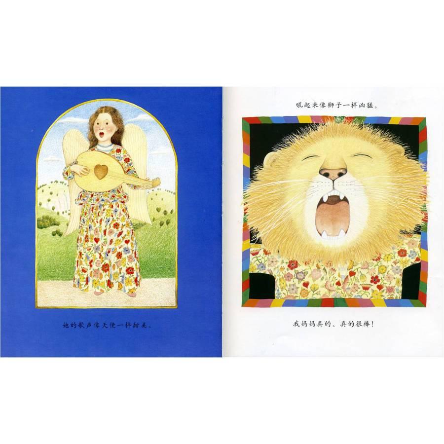 文字出版,代表作是《大猩猩》,《隧道》,《动物园的一天》以及《我