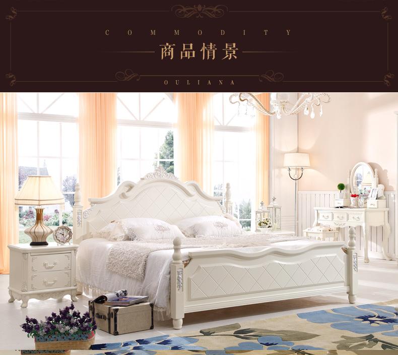 欧莲娜 欧式家具 田园床 欧式床 韩式床 公主床 板木结合双人床 象牙图片