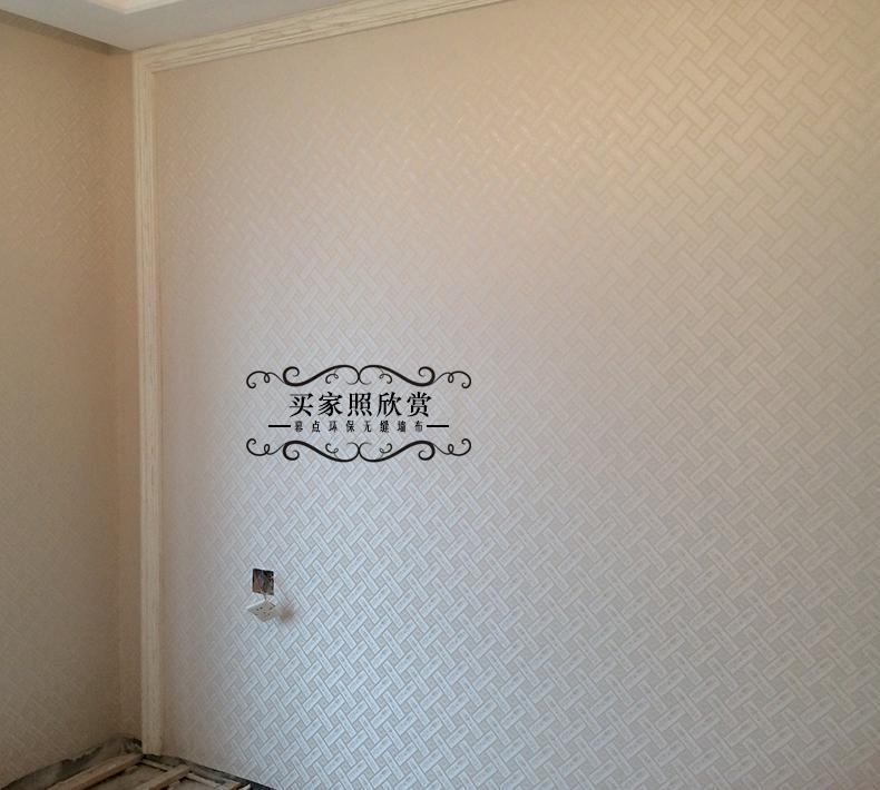 幕点无缝墙布 现代中式简约墙布 书房客厅满铺壁布 品牌无缝墙布 7603
