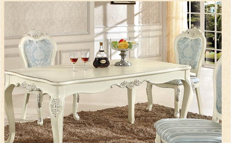 洛丽莎 欧式餐桌椅组合 餐台长方形实木饭桌餐台 法式图片