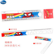 Disney Disney Elementary School Ruler Marvel Spider-Man Iron Man Folding Ruler 30 cm Extended Ruler Elementary School Set Ruler Stationery Boy Cartoon Cute Foldable Spider-Man Folding Ruler 1