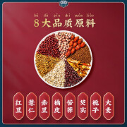 Baiyunshan Coix Tea、Red Bean Gorgon、Red Bean、Coix Seed、Barley Tea Flagship Store Flower Tea Health Tea 150g5g * 30バッグ、Red Bean and Coix Tea2ボックス