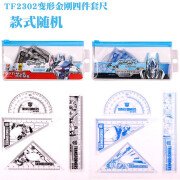 Disney Disney Disney Student Style Ruler Mickey Minnie Ruler Set Square Protractor Children's Drawing and Painting Four-piece Ruler Transformers/Bumblebee Color Random
