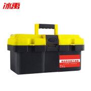 Bingyu BYJZ-3710 Hardware Toolbox Koffer Elektriker Multifunktionale Ersatzteile Aufbewahrungsbox 14 Zoll 36*20*16cm