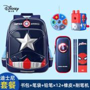 Disney Disney stationery set, school bag, pencil case, pencil sharpener and pencil set, 5-piece set, elementary school stationery gift box, school supplies set BA5095A-6J5B03