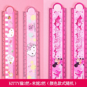 Disney Disney Elementary School Student Folding Ruler Elementary School Student Ruler 30cm Wave Ruler Set Multifunctional 15cm Ruler Transparent Ruler with Wave Drawing 4 Pack/Kitty Cat 2 + Pink Minnie 2