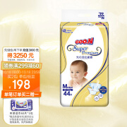 King GOON Light Feather Diaper M44 Sheets 6-11kg Diaper Baby Medium Feather Feeling Lightweight and Breathable