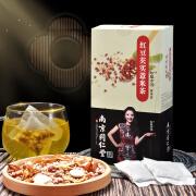 南京トンレンタン小豆とコイクスシードティー小豆ゴーゴンコイクスシードタルタリーそば大麦茶健康ハーブティーコンビネーションティー健康茶小豆コイスティー1箱