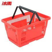 Bingyu BYJZ-1453 neues Material verdickt multifunktionaler Supermarkt Einkaufskorb Umschlagkorb Aufbewahrungskorb Aufbewahrungskorb tragbarer Gemüsekorb mittelrot
