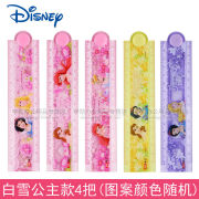 Disney Transformers Folding Ruler Cute Cartoon Ruler 30 Ruler Children's Wave Ruler 15 Princess 4 Pieces