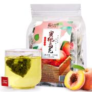 Moshang Huakaiラージサービング50パケット、ピーチウーロンティー、香りのお茶、フルーツティー、ホワイトピーチウーロンティー、香りのお茶、ティーバッグ、トライアングルバッグ、ティーバッグ、オフィスアフタヌーンティー