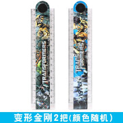 Montagut Student Folding Ruler Multifunction Ruler Folding Ruler Folding Soft Ruler Primary School Student Snow White Frozen 30cm Curved Folding Ruler Painting Creative Ruler Transformers 2