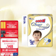 大王GOON 光羽纸尿裤 XL28片(12-17kg)尿不湿婴儿加大号羽感轻薄透气