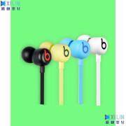 vbnm vbnm vbnm X Flex kabelloses Bluetooth-Headset In-Ear Sport Ohrstöpsel zum Aufhängen BX Flex Grapefruitgelb Standard