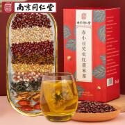 南京トンレンタン小豆、大麦、ゴーゴンティー、大麦茶、チシャオビーン、コイクスシードティー、女性の健康茶、栄養のある組み合わせ、花、果物、ティーバッグ、150gの水を飲む