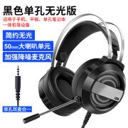 Huawei Handy Universal neues kopfmontiertes Computer-Headset Kabelgebundene Gaming-Leitungssteuerung mit Mikrofon USB-Headset bxp81 Q9 schwarze Single-Loch-Matt-Version