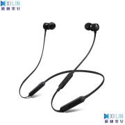 vbnm vbnm vbnm Flex X Bluetooth Sacai Co-Branded Perlen Perlen Limited Edition Apple Magic Sound Sportkopfhörer bx rotes Paket eins