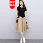 [高品質のドレス} 2021新しいプラスサイズのドレス半袖女性の新しい夏のファッション韓国版プラスサイズのルーズスカートスーツ2つのスカート3XL