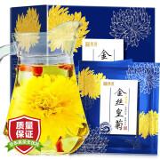 Gongyuanハイエンドのゴールデン菊菊茶の超大規模な選択黄菊トリビュート菊は、年配の女性のために1ボトル、1花、9花を個別にパッケージ化したフラワーティーとハーブティー