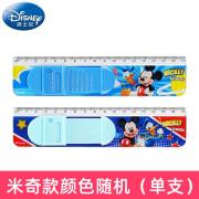 Disney Disney ruler with multiplication formula table ruler plastic ruler for pupils 15cm Mickey Minnie cute cartoon multifunctional measuring ruler set Mickey model single