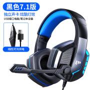 Huawei Handy Universal neues kopfmontiertes Computer-Headset Kabelgebundene Gaming-Leitungssteuerung mit Mikrofon USB-Headset bxp81 GH152 schwarz und blau Version 7.1