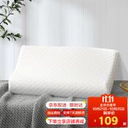 富安娜家纺 乳胶枕头枕芯 泰国进口颈椎枕橡胶枕 学生枕(50*30cm)