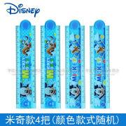 Disney Transformers Folding Ruler Elementary School Cute Cartoon Ruler 30 Ruler Children Wave Ruler 15 Mickey Blue 4