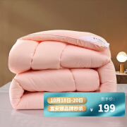 富安娜家纺被子冬天 特厚被芯 抗菌七孔保暖盖被 双人加大被褥 保暖磨毛面料 舒暖粉 1米8/2米床(230*229cm)