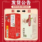 南京同仁堂小豆とコイクスシードゴーゴンコイクスシード小豆タルタリーそば大麦椿茶男女コンビネーションヘルスオルタナティブティー150g5gX30bagsワンボックス
