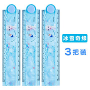 Disney Disney Folding Ruler Pupils' Ruler 30cm Wave Ruler Set Multifunctional Ruler Transparent Ruler with Wave Drawing Convenient Cute Cartoon Less Ice and Snow Blue 3