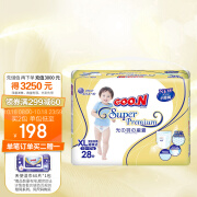 King GOON light feather pull-up pants XL28 pieces of 12-17kg shorts diapers baby plus size feather light and breathable